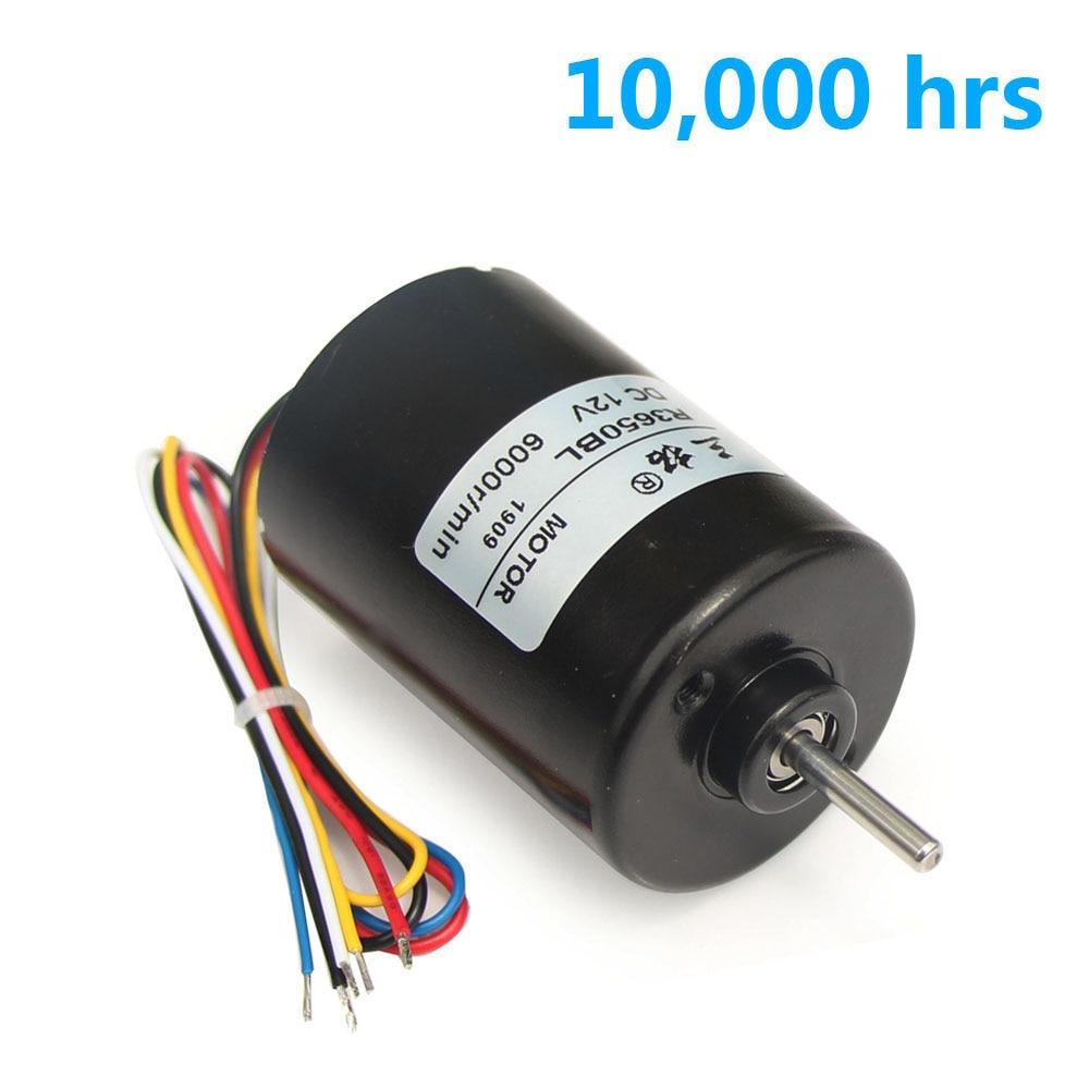 R3650BL 12 В 24 в 6000 об/мин высокоскоростной бесщеточный двигатель постоянного тока Реверсивный переменный Датчик Холла датчик для электрически