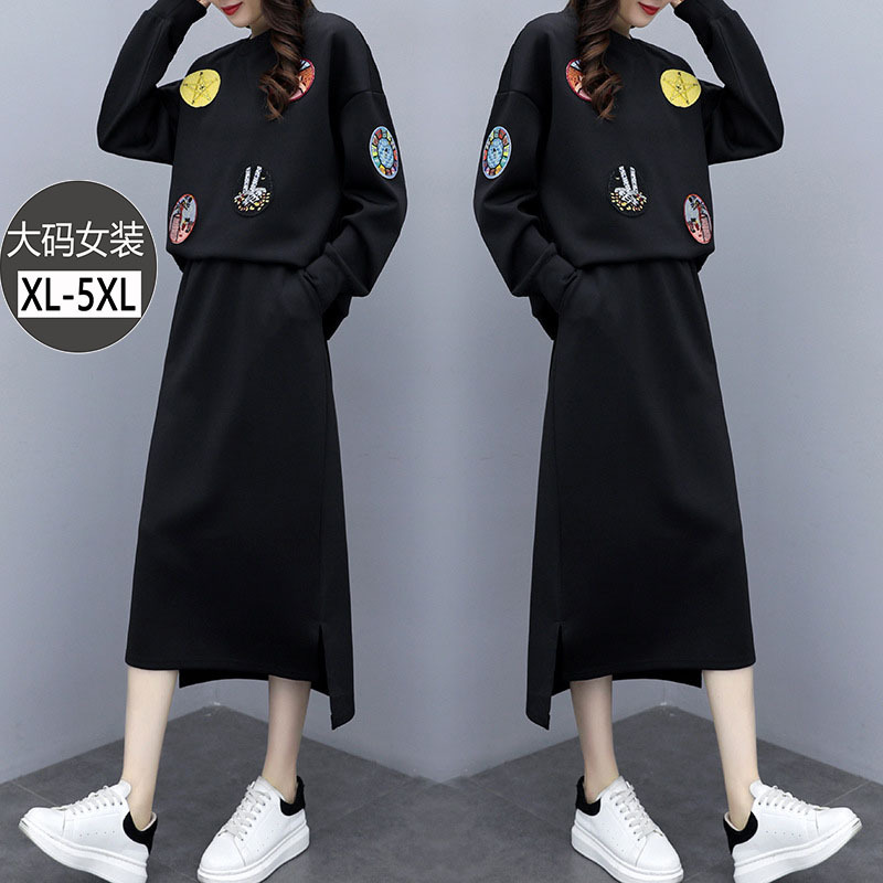 2019 Autumn And Winter Ozhouzhan New Style Large Size Dress Fat Mm Loose-Fit By Age Embroidery Hoodie Skirt Two-Piece Women's