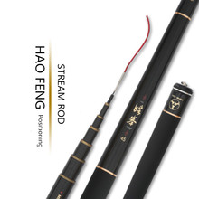 Three Fish Carbon Fiber Locating Stream Rod 4.5M-5.8M Telescopic Fishing Rod Hard Tuning Carp Hand Pole(China)