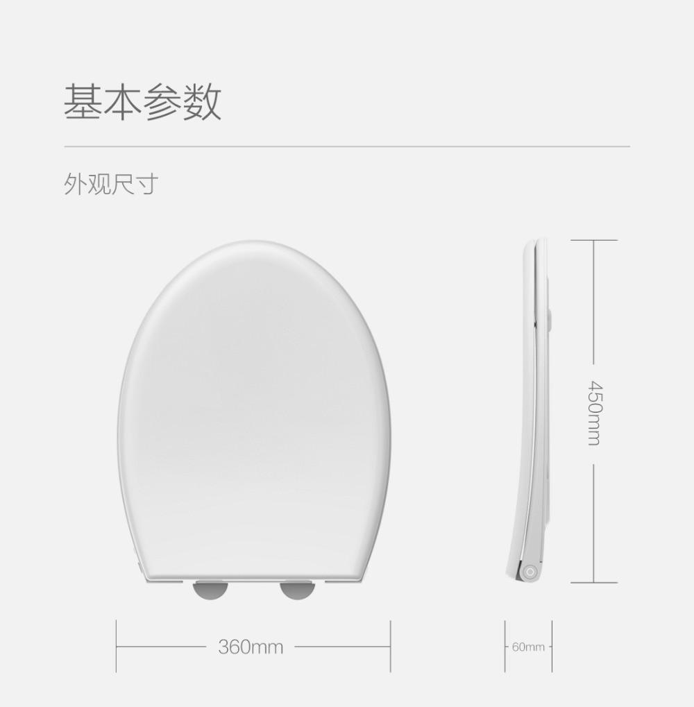 Xiaomi Whale Spout Thermostat Heating Toilet  (28)