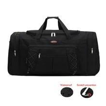Спортивная сумка 65ltraining для мужчин и женщин спортивная