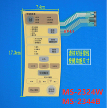 2PCS MS-2324W MS-2344B switch  Microwave oven panel membrane switch
