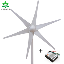 цена на 12V 24V Wind Turbine Generator 400W Small Mini Windmill Wind 3/5/6 blades Controller Charge Generator for Marine Light Land