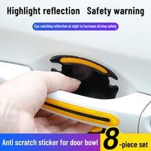 Защитная Наклейка для автомобиля Дверная ручка двери автомобиля ручка Защитная паста светоотражающей защиты для предотвращения столкнове...