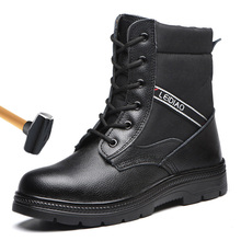 Work Safety Boot Plush Warm Winter Boots Men Boots Steel Toe Safety Shoes Men An