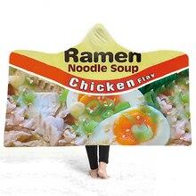 3D Food Hooded Blanket Sherpa Fleece Wearable plush Throw on Bed Sofa Thick warm B128