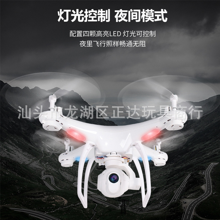 8808 Double GPS Quadcopter Smart Return Fixed-Point Around 720P Aerial Photography WiFi Image Transmission Unmanned Aerial Vehic