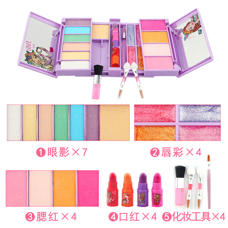 Girls  Safety Non-toxic Lipstick Boxed Set Cosmetic Makeup Girls Toys Performance Makeup Box Toy Kids Makeup Birthday Gift