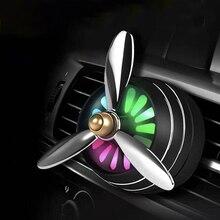 ミニ led 車臭空気清浄空調合金自動ベント出口香水クリップ新鮮なアロマフレグランス雰囲気ライト
