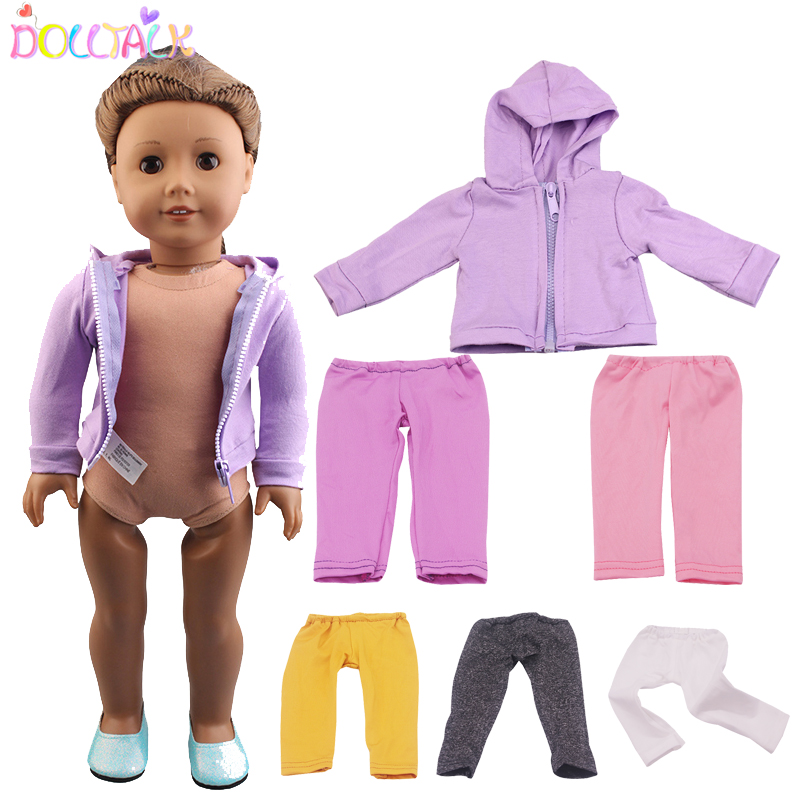 Purple Fashion Zippered Jacket With Hat 5 Colors Pants Baby Dolls Clothes For 18 Inch 43cm New Born Doll Accessory Girl Gift(China)
