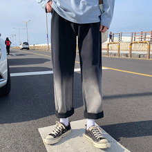 Gradient Jeans Men's Fashion Washed Hit Color Retro Straight Pants Men Streetwear Wild Loose Hip Hop Denim Trousers Mens