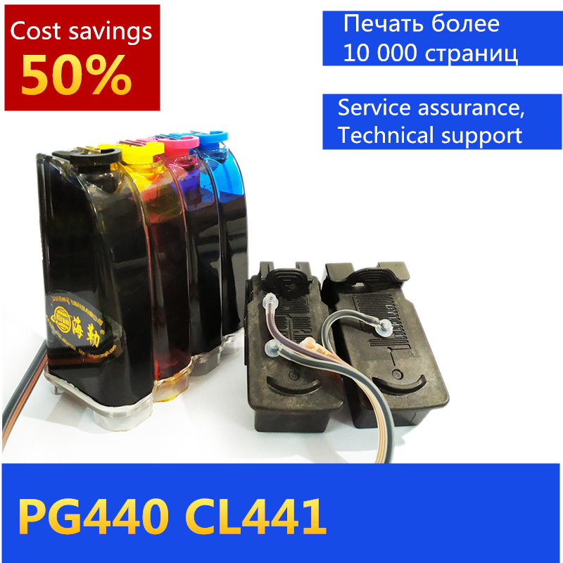 CISS Full Ink For Pg 440 Cl 441 Compatible For Canon PG-440 CL-441 Refillable PIXMA MG3540/MG3140/MG2140/MG4140/MG4240/MG2240