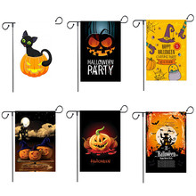 Fashion Colorful Garden Flag Indoor Outdoor Home Decor Letters Flowers Gardening Decoration Tools for Halloween Party