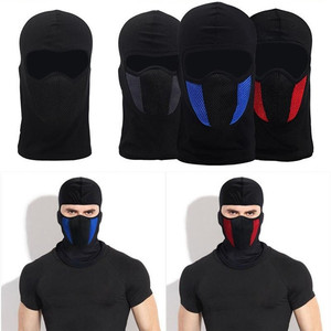 Motorcycle Face Mask Outdoor M