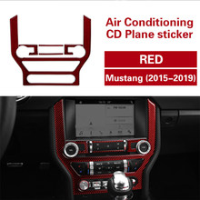 Carbon fiber car interior, central control CD box decoration set, suitable FOR Ford Mustang 2015-2019 car stickers;