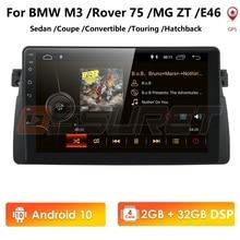 Android 10 4g jogador de gps do carro para bmw e46 m3 mg zt rover 75 gps de navegação áudio estéreo unidade de cabeça da tela multimídia usb obd2 dab +
