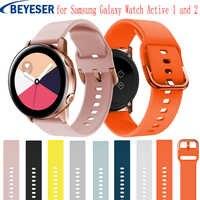 20mm silicone watchbands for Samsung Galaxy Watch Active 2 40 44mm smart sport strap for Samsung galaxy watch 42mm watch strap