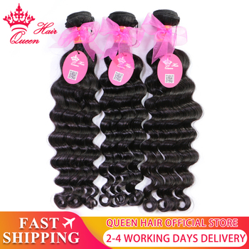 Queen Hair Products Brazilian Hair Weaving Natural Wave Human Hair Bundles 3pcs/lot  Remy Hair Extension 10-28inch Free Shipping