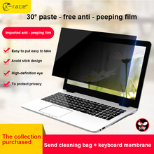 Suitable for 12-24 inch Laptop Notebook computer Anti-glare Screen protector Protective film,Privacy The peep film
