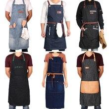 WEEYI מטבח מסעדה עבודת ג ינס סינר קאובוי שף בישול מטבח סינר לאישה גברים קפה חנות מנגל מספרה delantal