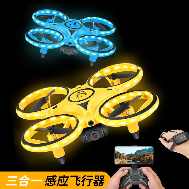 Yh-222 Three-in-One Multi-functional Watch Unmanned Aerial Vehicle Aerial Photography Gesture Sensing Quadcopter Remote Control