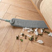 telescopic dust remover brush home bed bottom gap cabinet ceiling window long handle mop duster detachable dust cleaning tool Mop Sweep Bedside Dust Brush Long Handle Artifact Household Bed Bottom Gap Clean Fur Hair Sweeping Dusty Magic Microfibre Duster