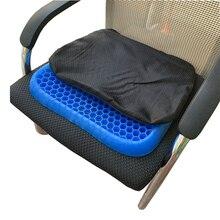 Ei kissen Silikon Gel Sitzkissen Wohnzimmer Schlafzimmer Honeycomb Design Stuhl Kissen Familie Schutz Kissen dropshipping