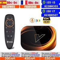 Vontar X3 Amlogic S905X3 Android 9,0 TV Box 4GB RAM 64GB ROM 32G 128GB Smart 8K Set Top Box 1000M Dual Wifi TVBOX Youtube