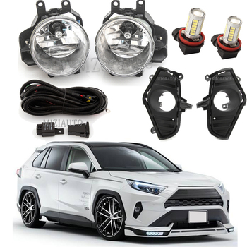 Car Fog Light Assembly Kit led For Toyota RAV4 2018 2019 2020 DRL Front Bumper Lamp Halogen bulb Fog Lights image