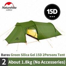 Naturehike Opalus خيمة الأنفاق في الهواء الطلق 2 3 أشخاص التخييم خيمة 20D سيليكون/210T البوليستر خيمة مصنوعة من النسيج NH17L001 L بصمة الحرة