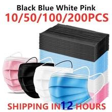 10-200 pces máscaras descartáveis máscaras de rosto não tecidas máscara de boca de 3 camadas filtro de poeira preta respirável earloops máscara protetora