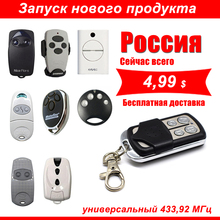 4 Key Buttons Garage Gate Door Remote Control 433MHZ Auto Pair Copy Remote Garage Door Opener Remote Control Duplicator