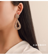 2019 Newest Fashion clip on earring For Women European Design no hole Earrings Gift Friend earrings