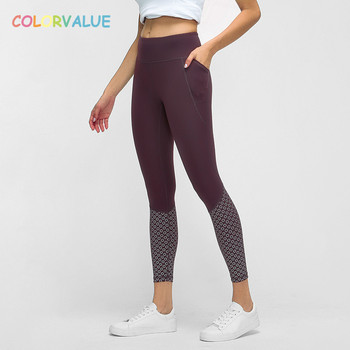 Colorvalue Naked-feel Fabric Sport Gym Tights Yoga Pants Women Calf Prints Squatproof Fitness Workout Leggings with Side Pocket