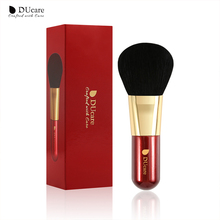 DUcare Powder Brush Make up Brushes  Kabuki Brush Soft Goat Hair makeup brush High Quality Cosmetics kit brochas maquillaje high quality multi functional powder blush brush goat hair makeup brushes super soft make up brush cosmetic tool