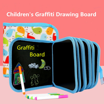 1 Set Portable Soft Chalk Drawing Board Baby DIY Drawing Book Coloring Book With Water Chalk Kid Painting Blackboard 1