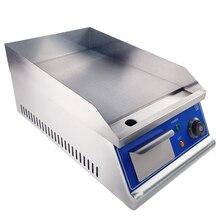 Коммерческая электрическая сковорода с горячей пластиной чип фритюрница гриль плоский поддон Электрический Гриль Сковородка для кухни ресторана