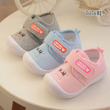 AFDSWG children shoes boys cotton breathable spring new sport shoes