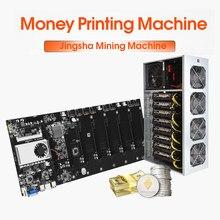 JINGSHA-placa base para minería de Bitcoin, 8 GPU, soporte para minería de criptomoneda, Ethereum, 1066/1333/1600 1037, 8P