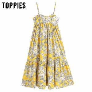 Женское пляжное платье-майка с цветочным принтом на лето 2020