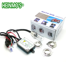 цена на Metal hid xenon motorcycle headlight universal Hi/Lo motorbike H6m H6 H4 bi xenon motorcycle HID headlight light bulb head light
