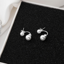 Korea Design Simulated Pearl Drop Earrings for Women Girl 2020 Fashion Small Cute Double Dangle Jewelry Wholesale