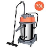 Industrial tipo aspirador de pó molhado & seco duplo uso coletor de poeira multi filte máquina de limpeza de poeira 70l capacidade 220v 3500w 1pc|Aspiradores de pó|   -