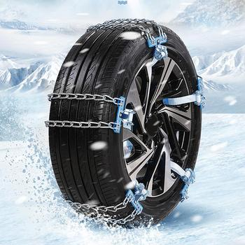 Opona samochodowa łańcuch zimowe bezpieczeństwo na drodze opony łańcuchy śnieżne regulowane łańcuchy antypoślizgowe podwójne zatrzaski łańcuchy kół tanie i dobre opinie CN (pochodzenie) 0 0inch Wear-resistant steel Łańcuchy śniegowe 1 0kg