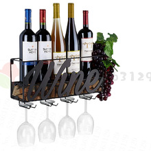 45x13x22cm Wall Mounted Wine Rack Bottle Store Champagne Shelf With 4 Built-in Wine Glass Holders And Cork Tray
