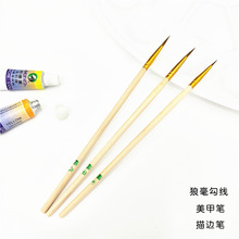 200pcs Log Pole Wolf Pen Hook Fine Pen Digital Oil Painting Nail Pen Water Powder Acrylic Brush Traditional Brush