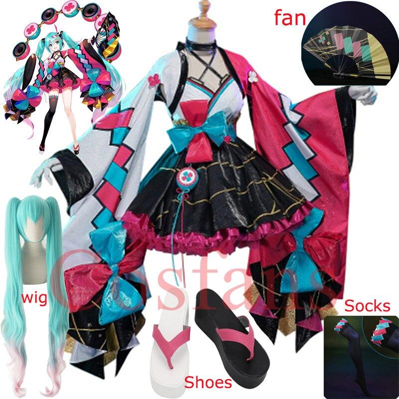 Halloween Miku 2020 Design Vocaloid Miku 2020 Magical Mirai Lovely Sacrifice Kimono Uniform