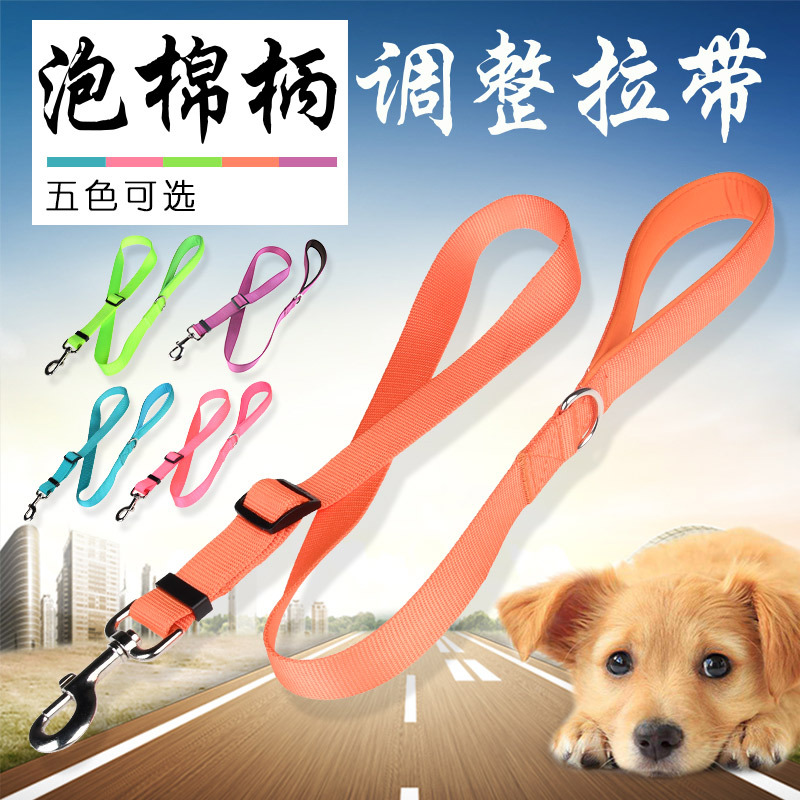 Hot Sales Pet Supplies Foam Handle Retractable Sling Large Dog Thick Nylon Dog Hand Holding Rope