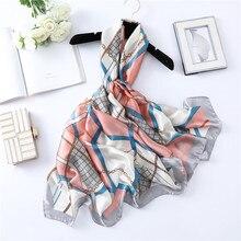 Корейский стиль шарф весна и лето стиль универсальный имитированный шелк ткань цепи шелковые шарфы длинные солнцезащитные пляжные полотенца