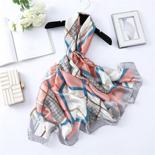 Korean-style Scarf Spring And Summer New Style Versatile Imitated Silk Fabric Chain Silk Scarves Long Sun-resistant Beach Towel(China)